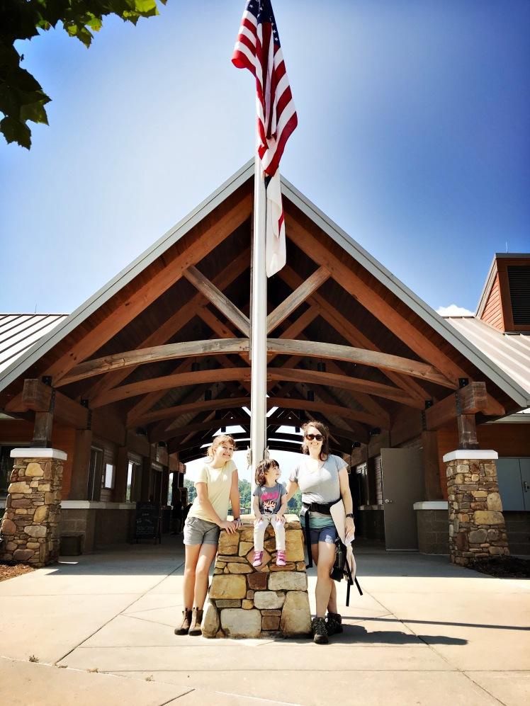 Lake Jame State Park - ranger station